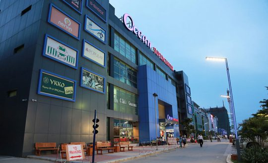Mingalar Mandalay Shopping Center